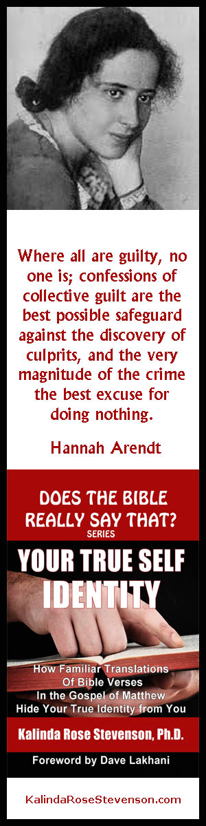 Hannah Arendt Quote Guilt